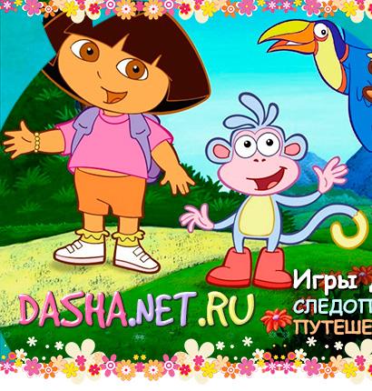 Игра Диего И Даша Спасают Животных